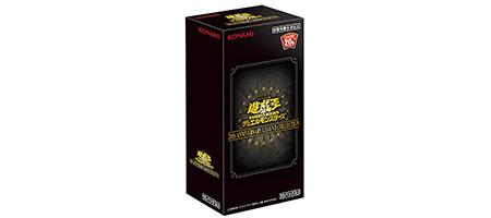 利益1セット1万円超え!遊戯王20周年カードが激アツ