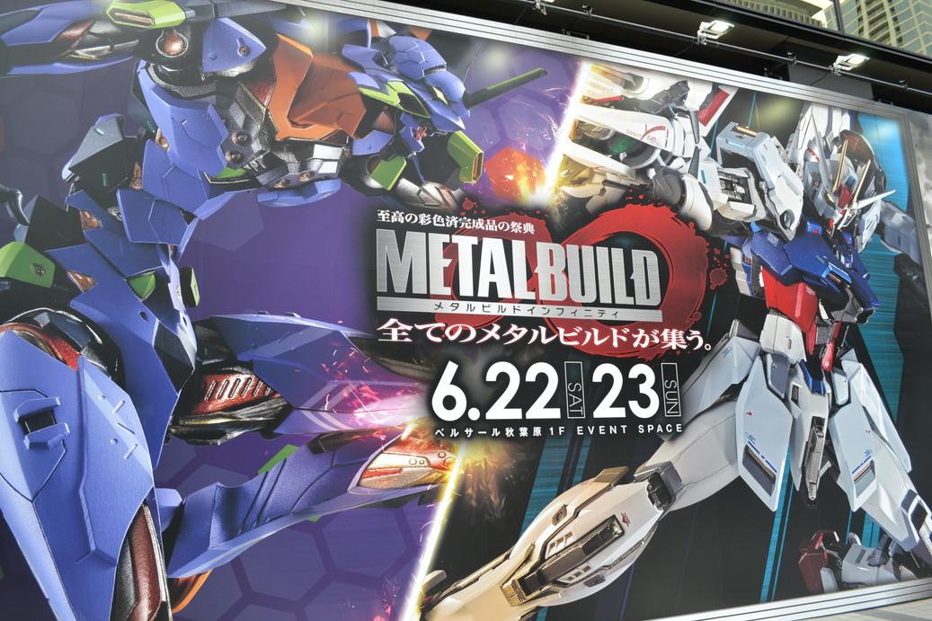 【エヴァ編】メタルビルドシリーズが集結したイベント【METAL BUILD∞ -メタルビルド インフィニティ-】に行ってきました!